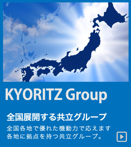 KYORITZ Group